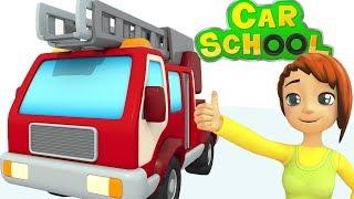 Car School: a car cartoon with fire trucks for kids.