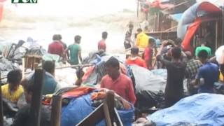Roanu hit patenga | News & Current Affairs
