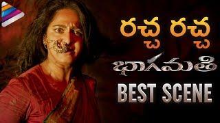 Bhaagamathie 2018 Movie Best Scene | Anushka Powerful Performance | Unni Mukundan | Thaman S