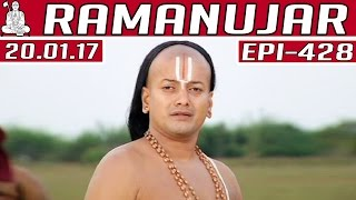 Ramanujar | Epi 428 | 20/01/2017 | Kalaignar TV