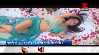 Sunny Leone sizzles in upcoming item song 'Pink Lips'