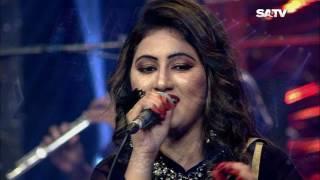 Kal Sara Raat Chilo Shoponero Raat   Bangla Video Song on SATV