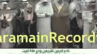 Salat ul Janaza From Makkah