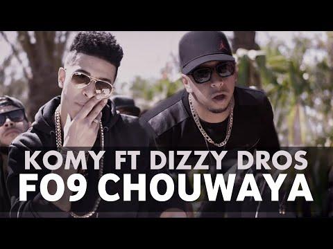 Xxx Mp4 Komy Ft Dizzy DROS Chouwaya EXCLUSIVE Music Video Remix All The Way Up 2016كومي الشواية 3gp Sex