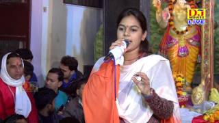 बुला लो वृन्दावन गिरधारी__Bula Lo Vrindavan Girdhari || Songs 2017 || DJ MOVIES DEVOTIONAL