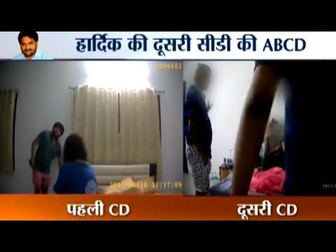 Xxx Mp4 Hardik Patel S Sex CD Surfaces Ahead Of Gujarat Polls 3gp Sex