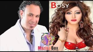 اغنية بوسى ومحمود الليثى - عبده | 2013 | النسخة الاصلية