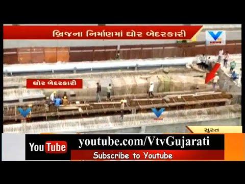 Xxx Mp4 Surat Burning Question On Slab Of Sardar Bridge In Adajan Crooked Still Work Not Stopped Vtv 3gp Sex