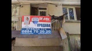 Самостоятелна къща за продажба в центъра на град Петрич.