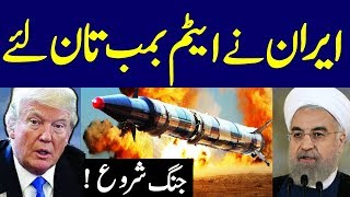 Iran S300 Missile system || Iran is Giving Direction on Oil Tankers of UAE and Saudi on Port