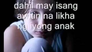 Mahal Kita Aking Ama Lyrics
