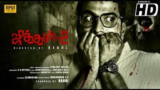 Jithan 2 Tamil New Movies 2016 Full Movie HD| Tamil New Release 2016| Latest Tamil Movies 2016