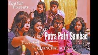 Patra Patri Sambad by Tapas Nath