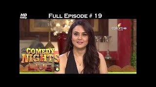 Comedy Nights Live - 19th June 2016 - Preity Zinta - कॉमेडी नाइट्स लाइव - Full Episode
