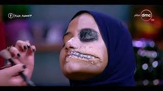 السفيرة عزيزة - نادين محمد .. تحول وجه أحد صديقاتها لوجه مرعب بالدقيق وصوص الشوكولا