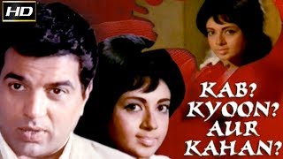 Kab Kyoon Aur Kahan 1970 - Dramatic Movie | Dharmendra, Babita Kapoor, Pran.
