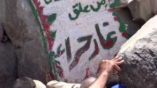 Azzan and way towards Ghar-e-Hira jabl-e-noor on the mountain of Makkah 8 April 2013 in Saudi Arabia