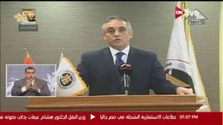 الوطنية للأنتخابات : القائمة النهائية لمرشحي الرئاسة تضم السيسي وموسى
