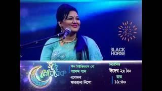 Farhana Nisho with Momotaz (Promo)