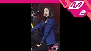 [MPD직캠] 레드벨벳 조이 직캠 'Bad Boy' (Red Velvet JOY FanCam) | @MCOUNTDOWN_2018.2.8