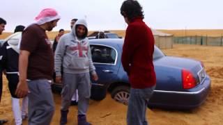 الثمامة مخيم شباب البحرين 2012 (جودة عالية)