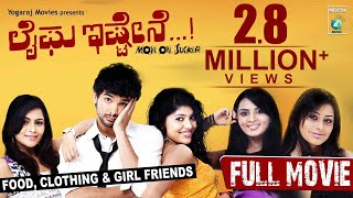 Lifeu Istane Full Movie In HD | Kannada Movies | Diganth, Sindhu Lokanath, Samyuktha