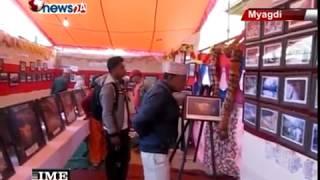 करिब ८ करोड रुपैयाँ बराबरको कारोबार गर्दै म्याग्दी महोत्सव सम्पन्न-NEWS 24
