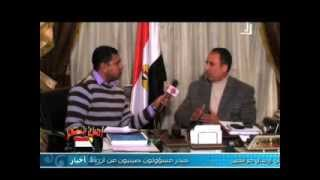 برنامج امن مصر عنتر قاتل عجوز امبابة تقديم حسن محفوظ 4
