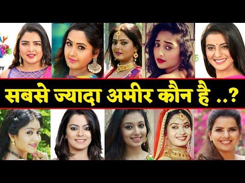 Xxx Mp4 2019 आ गया सभी हिरोइन लिस्ट सबसे ज्यादा अमीर कौन है Amrapali Dubey Kajal Raghwani Akshara Sing 3gp Sex