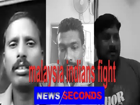Xxx Mp4 MALAYSIA INDIANS FIGHT MALAYSIA WE ARE TREATED IN A GOOD WAY 3gp Sex