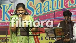 Airanichya Deva Tula- By SOMALI CHATTERJEE