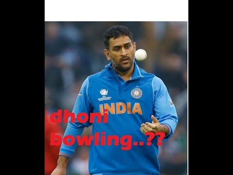 Xxx Mp4 Dhoni Bowling For First Time 3gp Sex