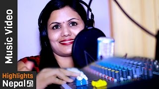 Thuli | Recording Studio | New Nepali Modern Song 2017/2073 | Junu Gautam