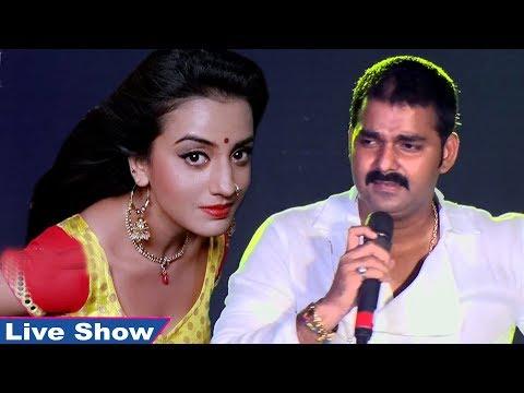 Xxx Mp4 Pawan Singh और Akshara Singh का सबसे धमाकेदार शो Pawan Singh Akshara Singh Live Show 2017 3gp Sex