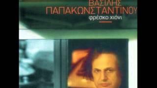 Βασίλης Παπακωνσταντίνου - Οξυγόνο | Vasilis Papakonstantinou - Oxigono