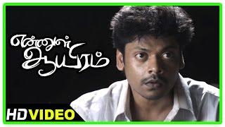 Ennul Aayiram tamil movie | scenes | Maha | Maha arranges for marriage