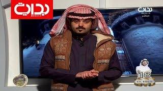 محاسبة أبو كاتم لـ محمد المطيري لتصريحه بـ أبو كاتم في سبات شتوي ! | #زد_رصيدك67