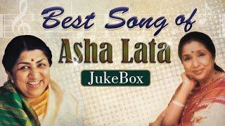Asha Lata Hits | Evergreen Old Classic Songs Collection | Asha Lata Jukebox