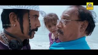 Mano Bala - Tamil Movie Comedy Scene//Tamil Comedy Video//