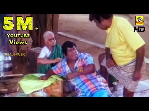 Xxx Mp4 சிரிச்சு சிரிச்சு வயிறு வலிக்குதுடா சாமி 100 சிரிப்பு உறுதி Goundamani Senthil Rare Comedys 3gp Sex