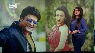আসছে অরন্য পলাশ পরিচালিত চলচ্চিত্র 'গন্তব্য' | ৭১ টিভি প্রতিবেদন |  GONTOBBYO