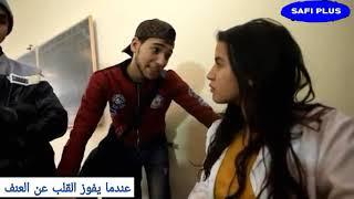 فيلم المغربي العنف