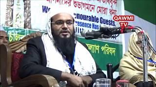 যে ঘটনা শুনে বিশ্ব অবাক | New Bangla Waz Mahfil 2017 Mufti Amzad Hussain Ashrafi