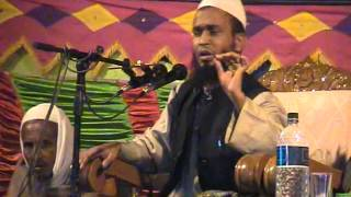bangla waz 2012 mufti boshir halal haram part3.mp4