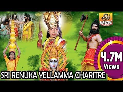 Xxx Mp4 Renuka Yellamma Charitre Kannada Folk Full Movie 3gp Sex