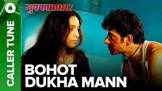"Set ""Bohot Dukha Mann"" as Your Caller Tune | Mukkabaaz | Vineet & Zoya | Anurag Kashyap"