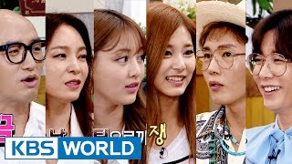 Happy Together - Fake Friends Special [ENG/2016.07.28]