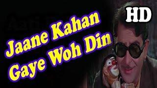 Jaane Kahan Gaye Woh Din Full HD 1080p