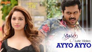 Ayyo Ayyo Lyrics Video | Nagarjuna | Karthi | Tamannaah | Gopi Sundar