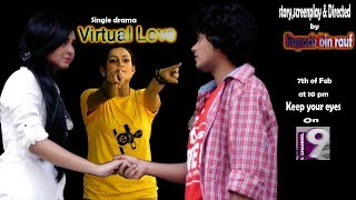 | VIRTUAL LOVE ( official trailer ) | ORCHITA, ALLEN, APARNA | DIRECTED BY RUPOCK BIN RAUF |